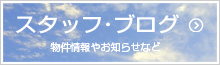 Blog-01.jpg