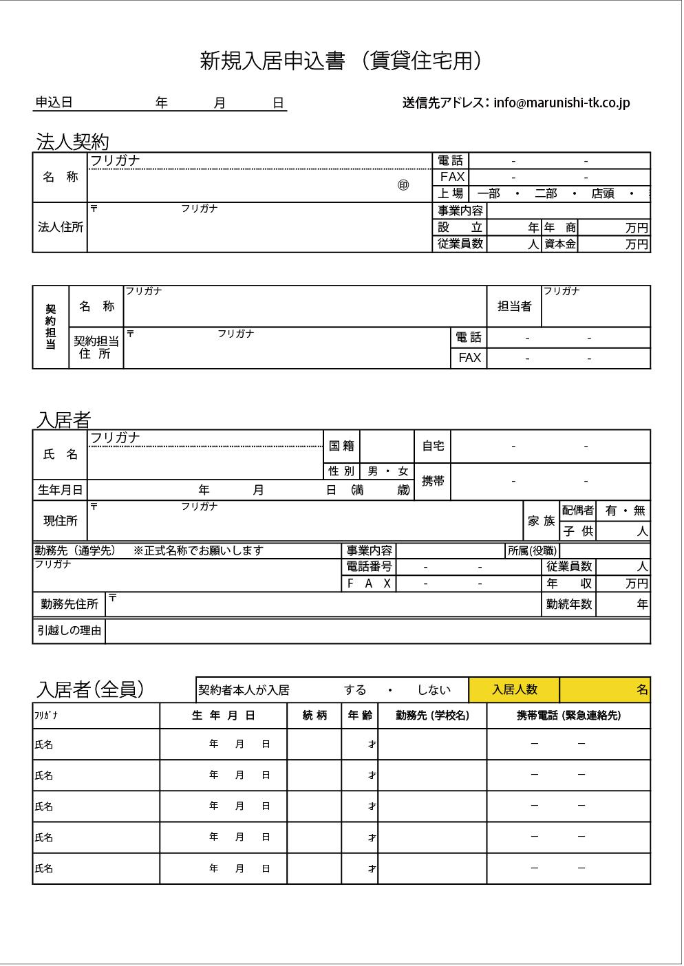 Corporation-01-4