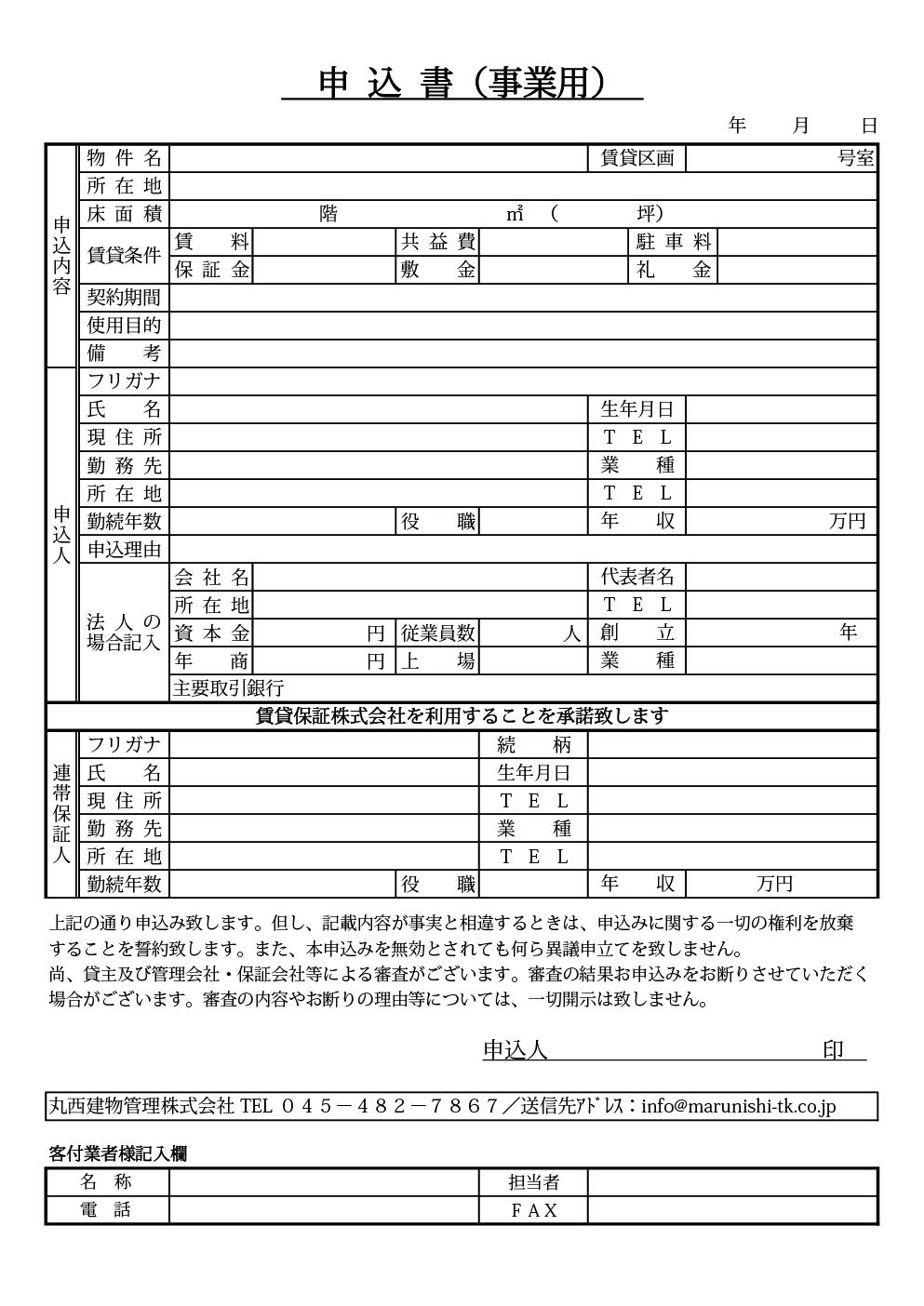 company-03